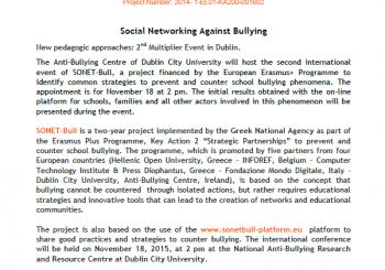 2nd Multiplier Event in Dublin